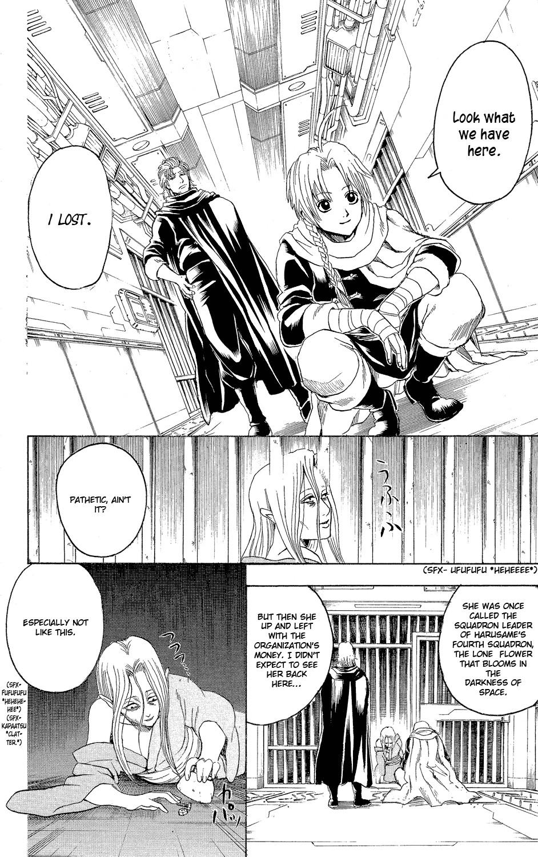 Gintama Chapter, 310 image 011