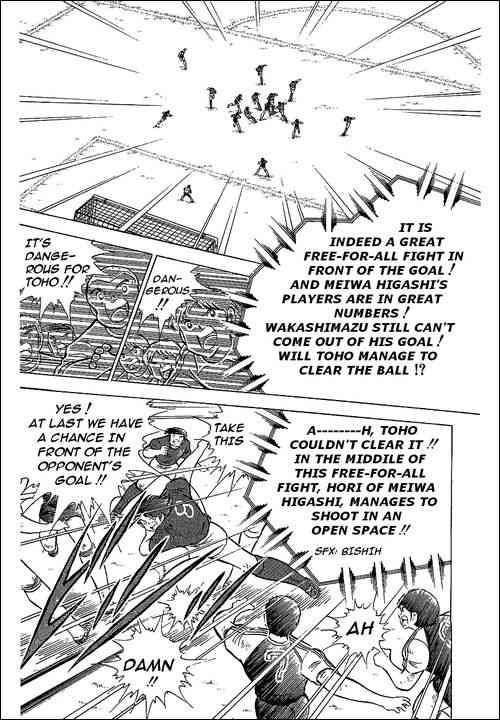 Captain Tsubasa, Chapter 69 image 027