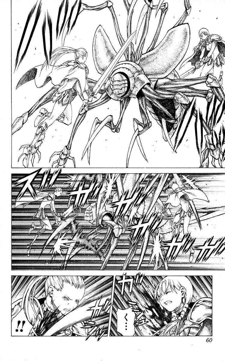 Claymore, Chapter 53 image 021