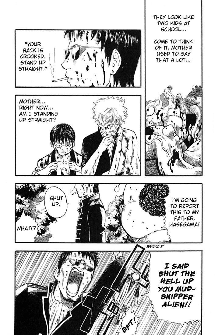 Gintama Chapter, 2 image 024