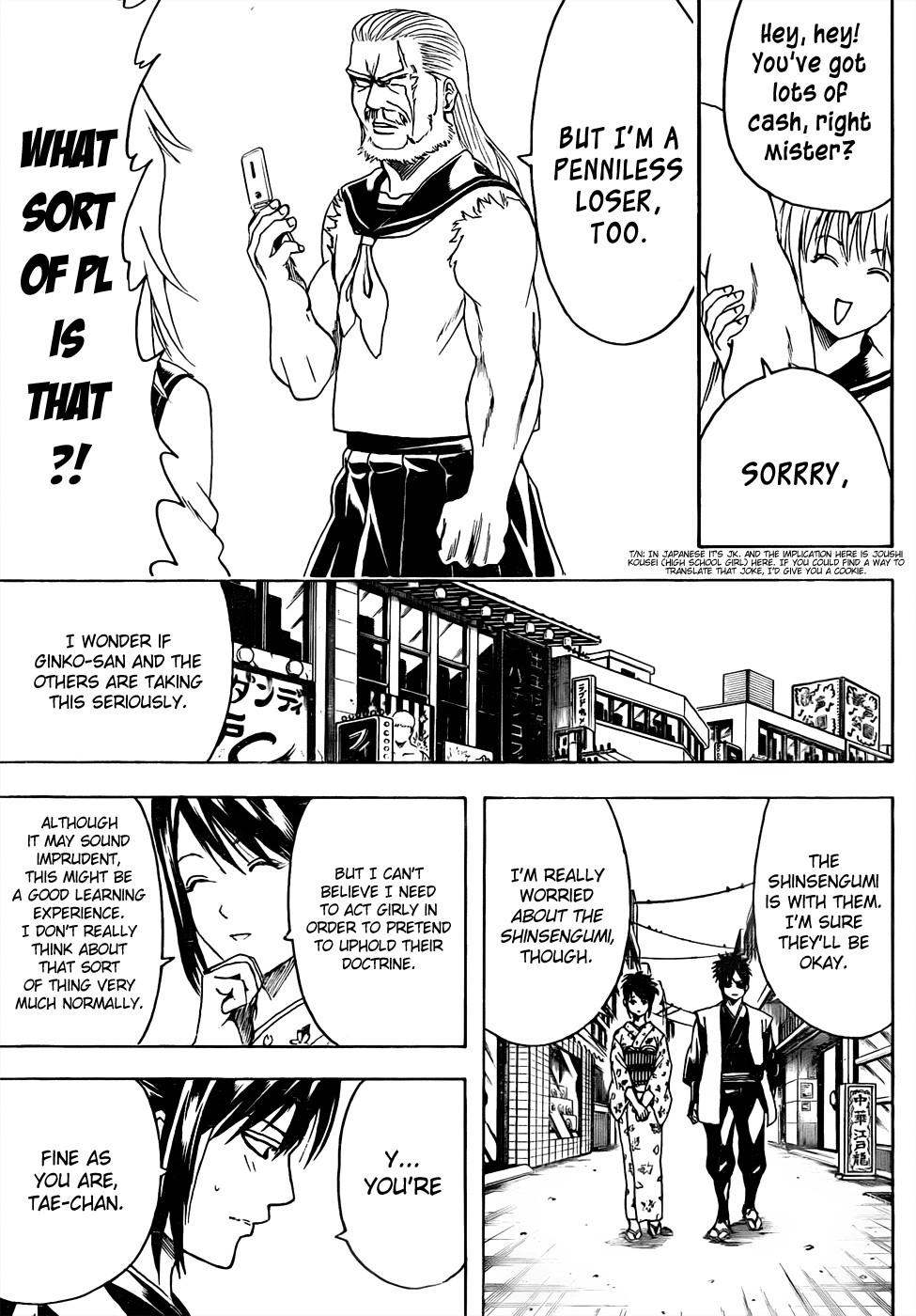 Gintama Chapter, 439 image 013