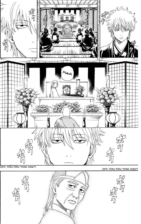 Gintama Chapter, 316 image 004
