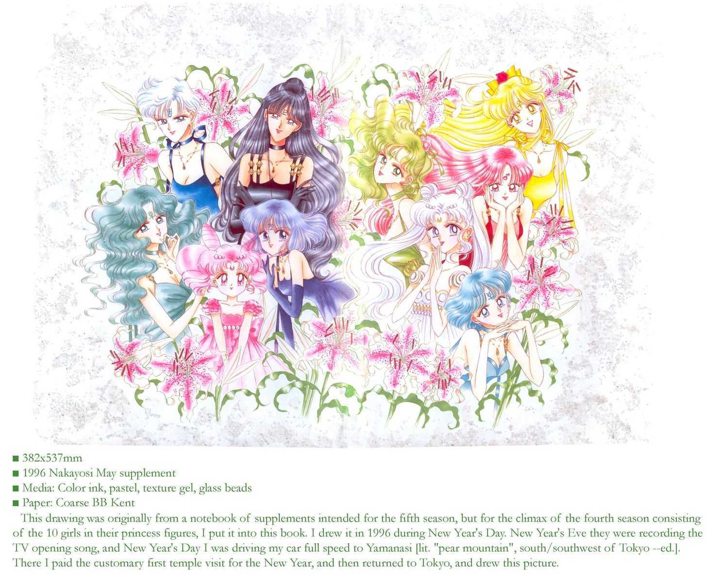 Sailor Moon, Cahpter 4 image 008