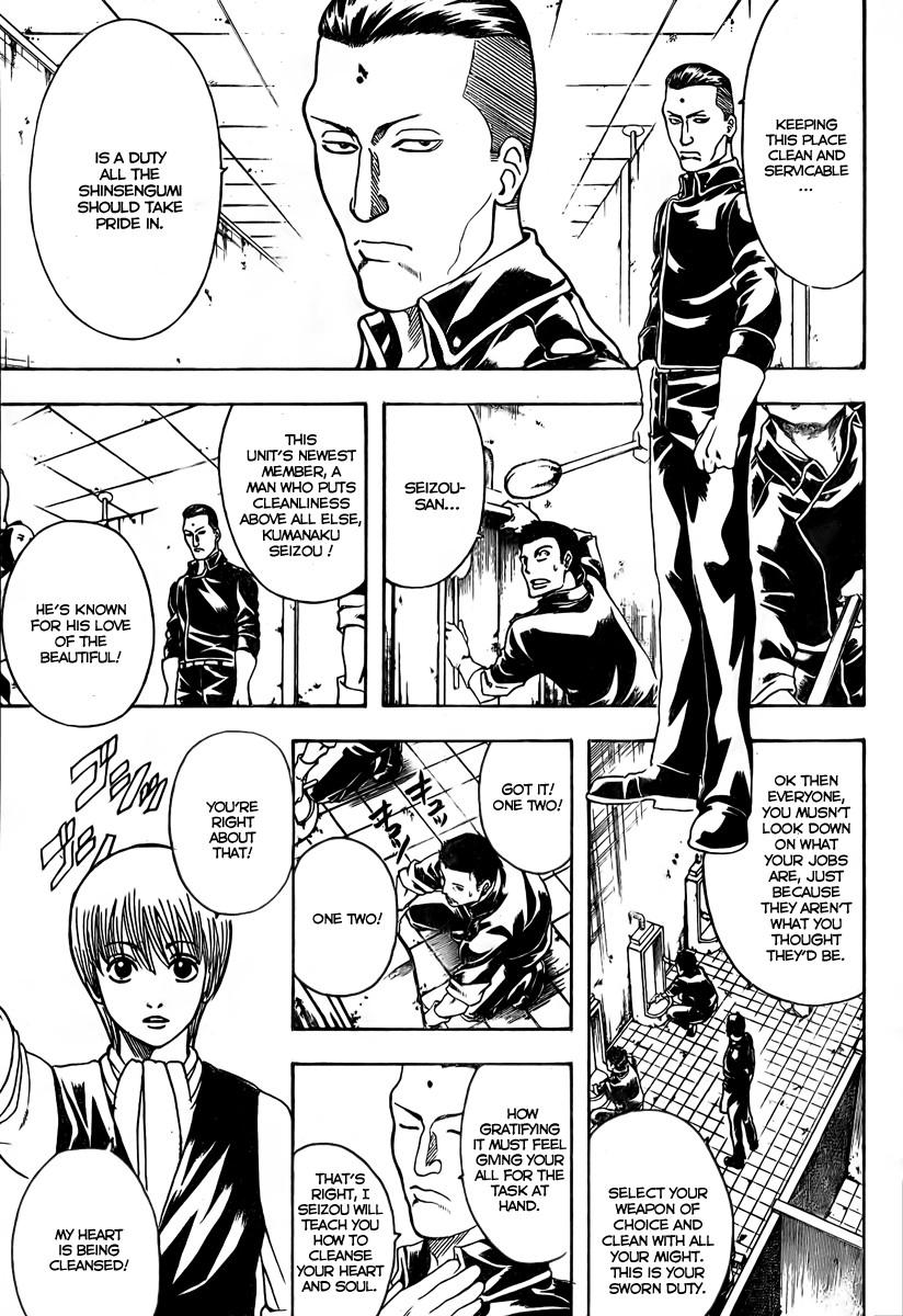 Gintama Chapter, 188 image 005