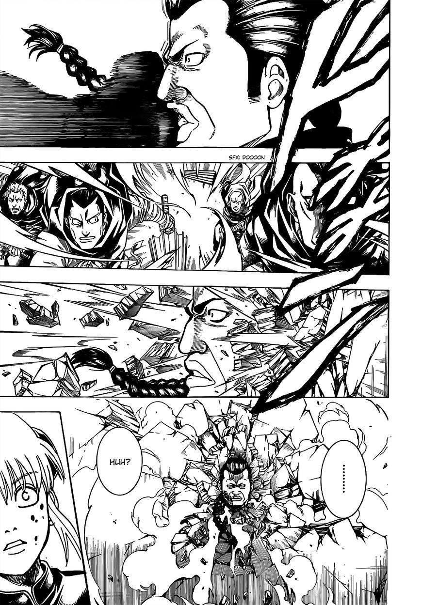 Gintama Chapter, 634 image 015