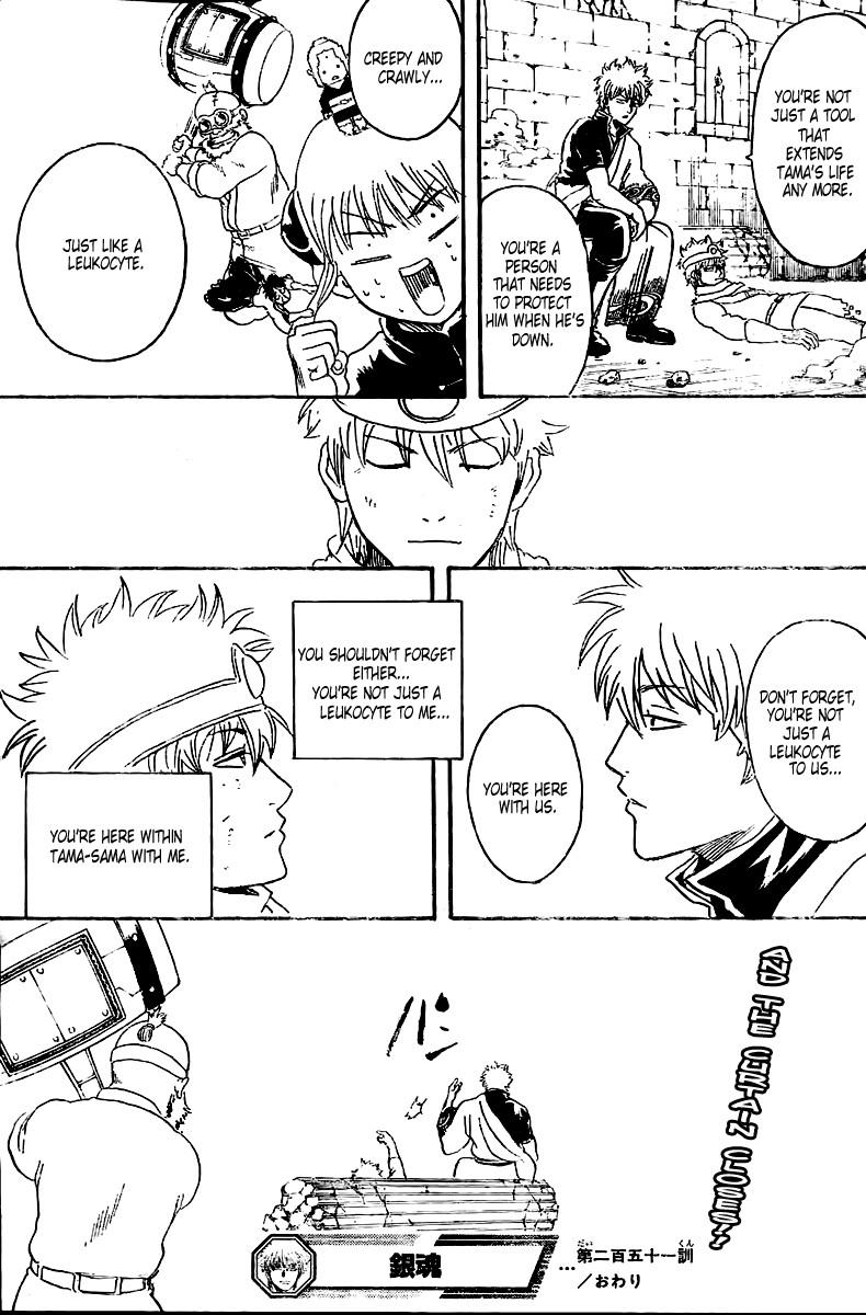 Gintama Chapter, 251 image 019