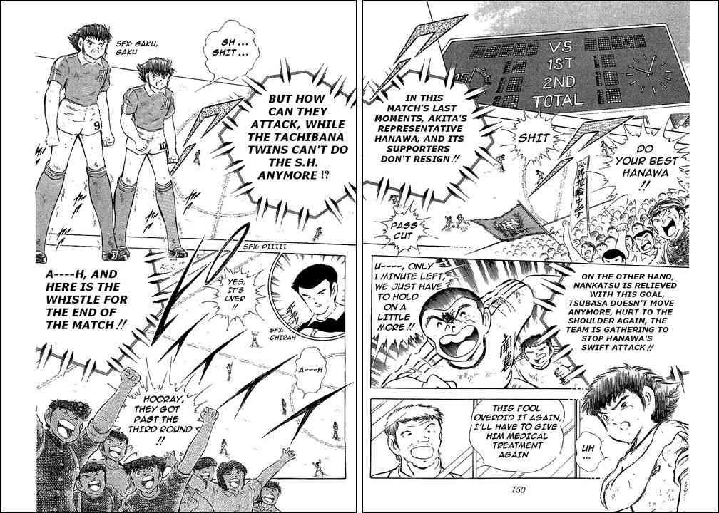 Captain Tsubasa, Chapter 64 image 071