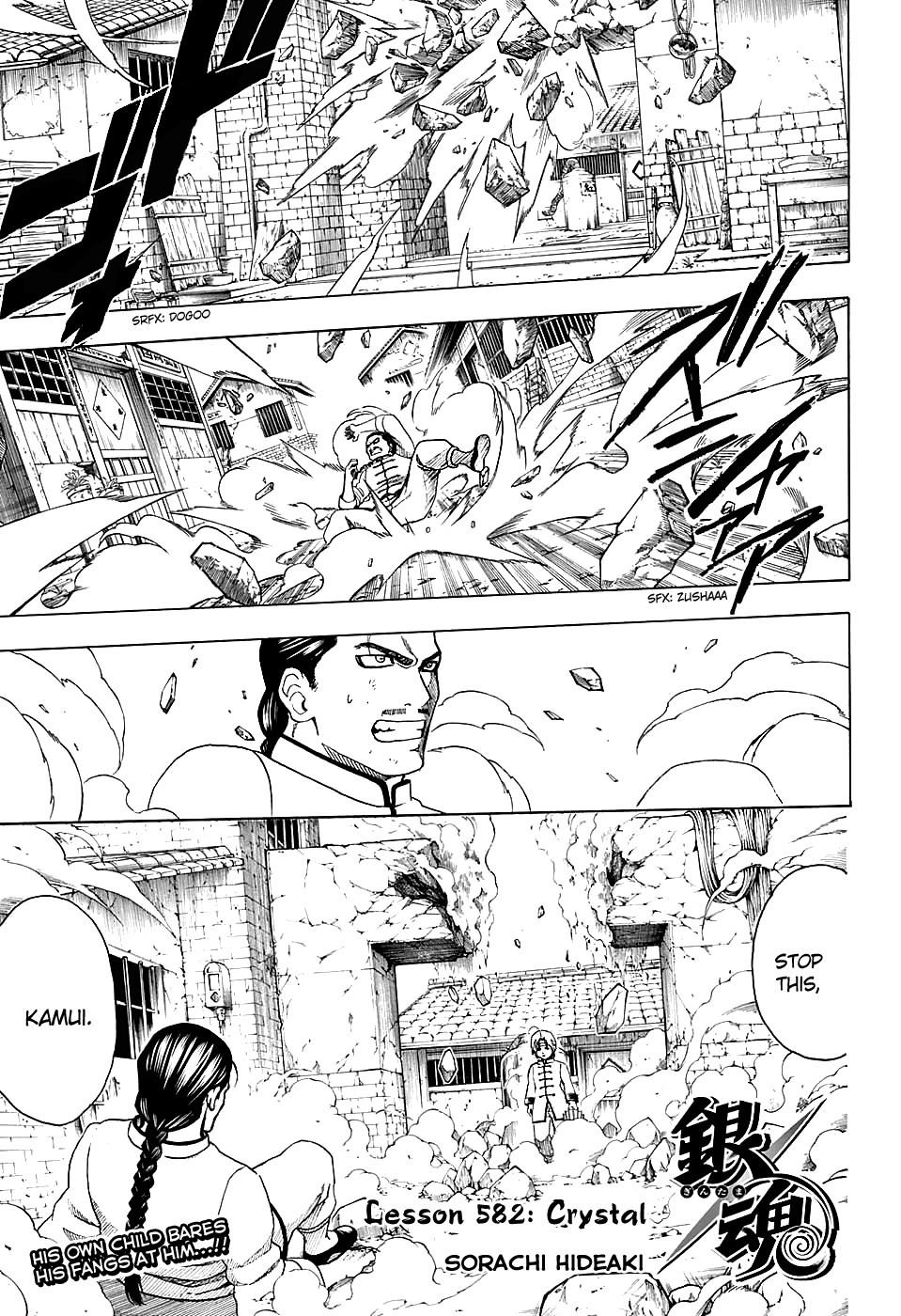 Gintama Chapter, 582 image 001