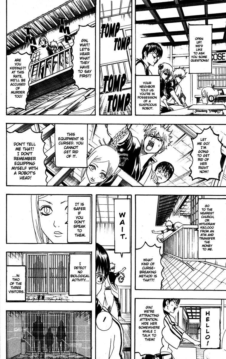 Gintama Chapter, 141 image 004