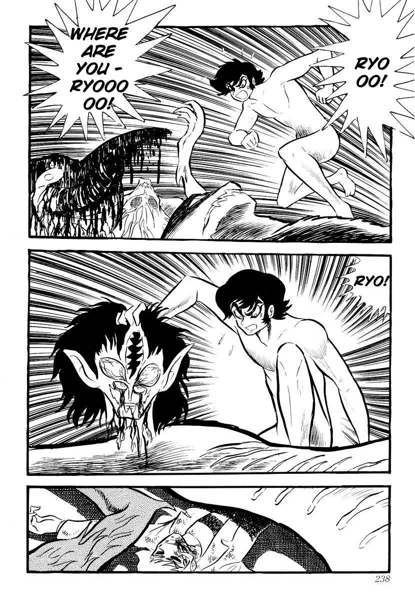 Devilman, Chapter 1 image 231