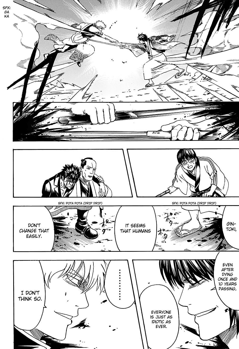 Gintama Chapter, 574 image 016