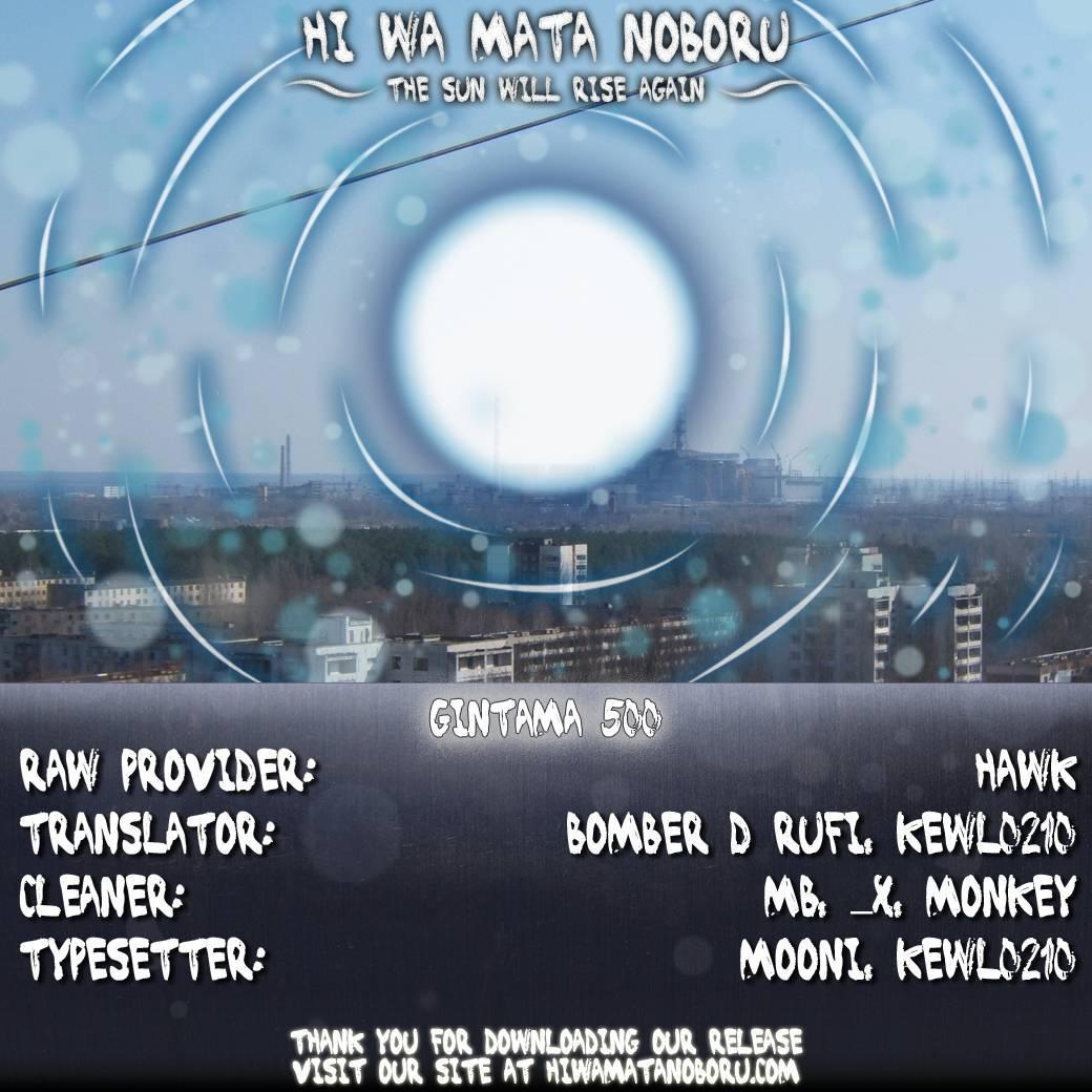 Gintama Chapter, 500 image 018