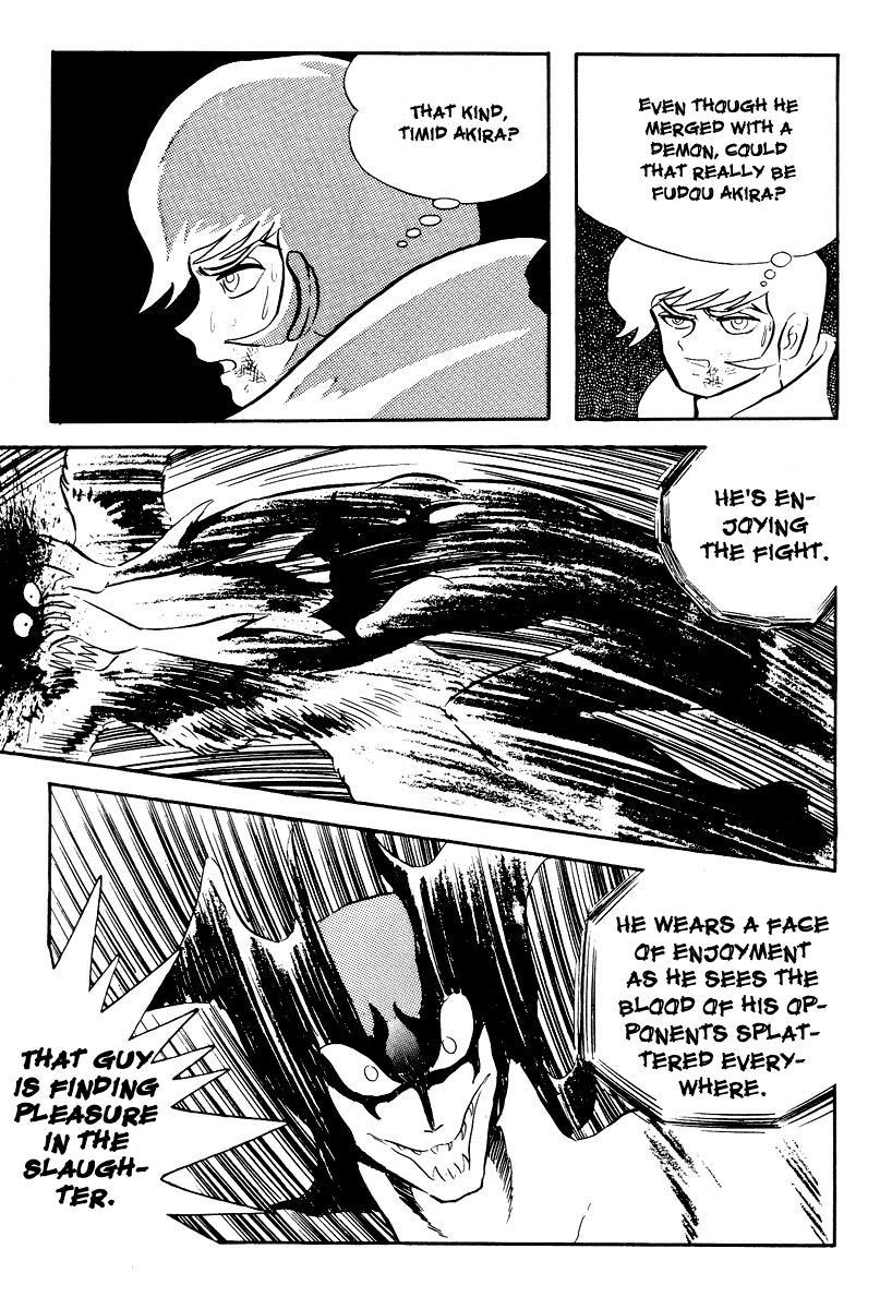 Devilman, Chapter 1 image 225