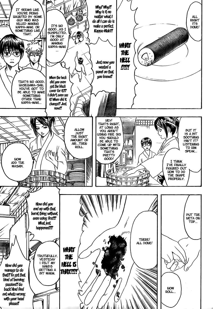 Gintama Chapter, 187 image 009
