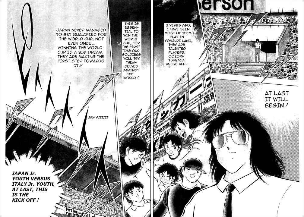 Captain Tsubasa, Chapter 91 image 005