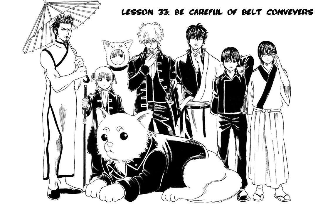 Gintama Chapter, 33 image 007