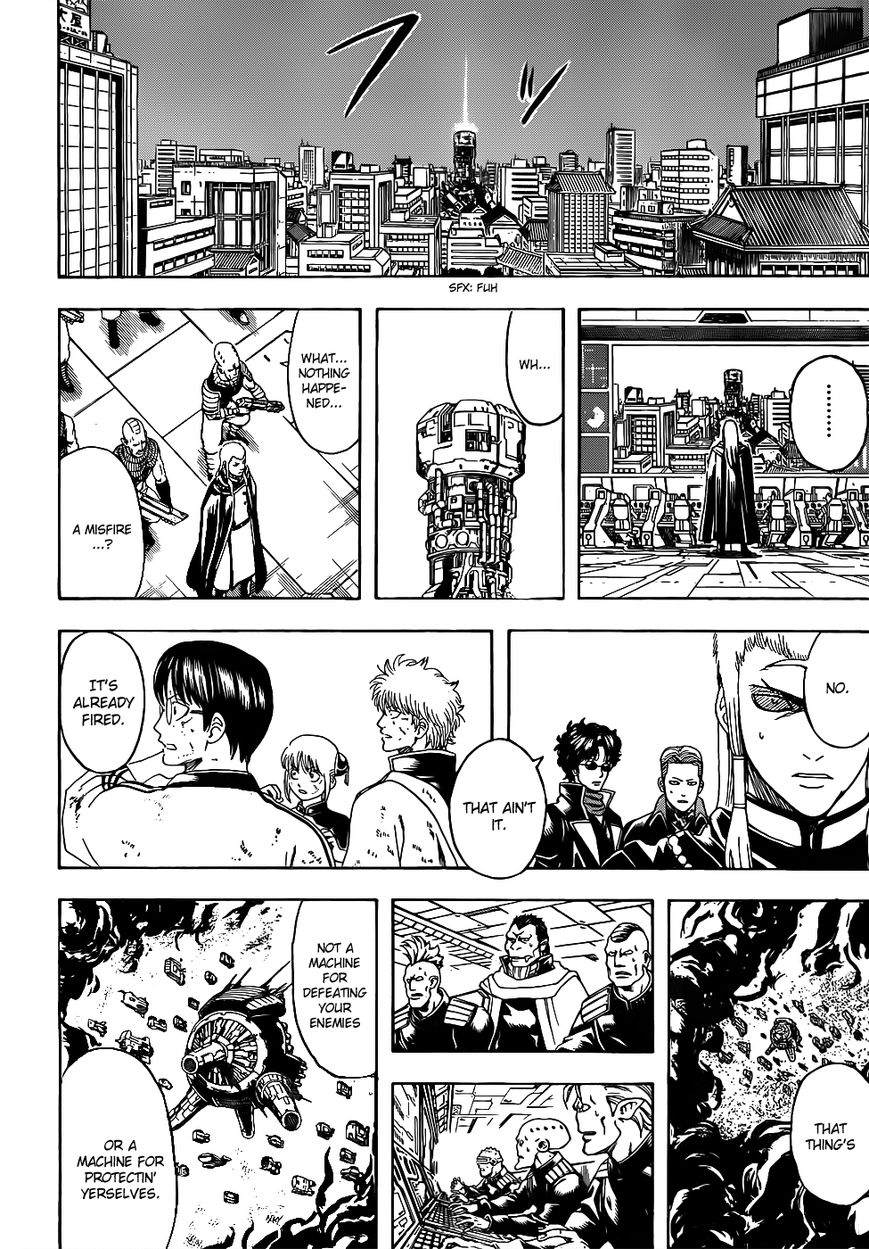 Gintama Chapter, 609 image 016