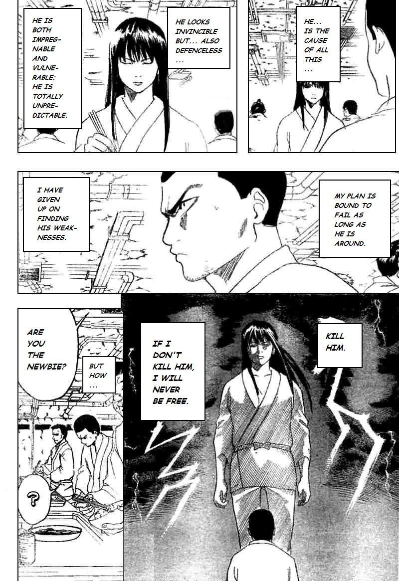 Gintama Chapter, 194 image 002