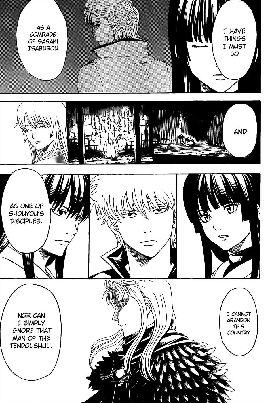 Gintama Chapter, 552 image 017