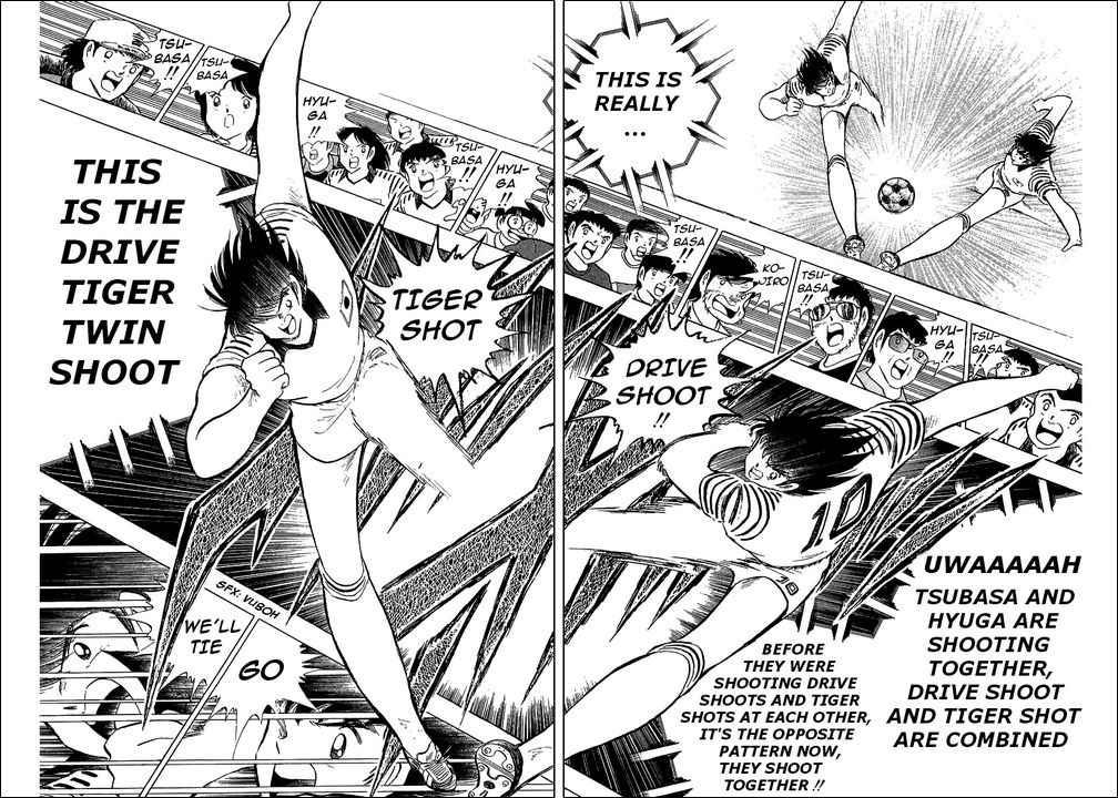 Captain Tsubasa, Chapter 105 image 007
