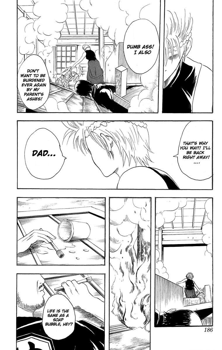 Gintama Chapter, 22 image 017
