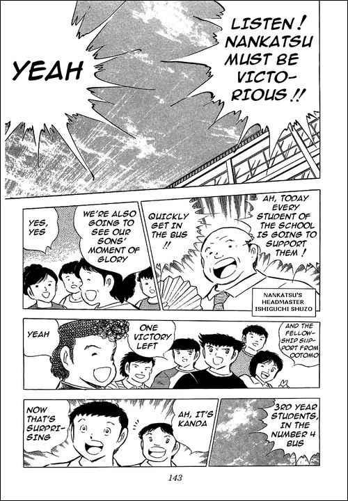 Captain Tsubasa, Chapter 76 image 004