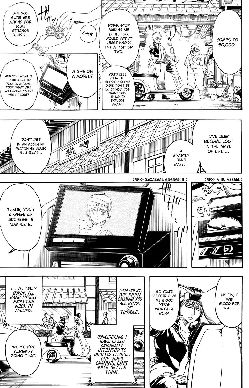 Gintama Chapter, 343 image 013
