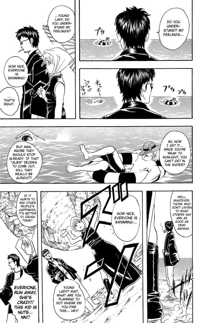 Gintama Chapter, 32 image 012