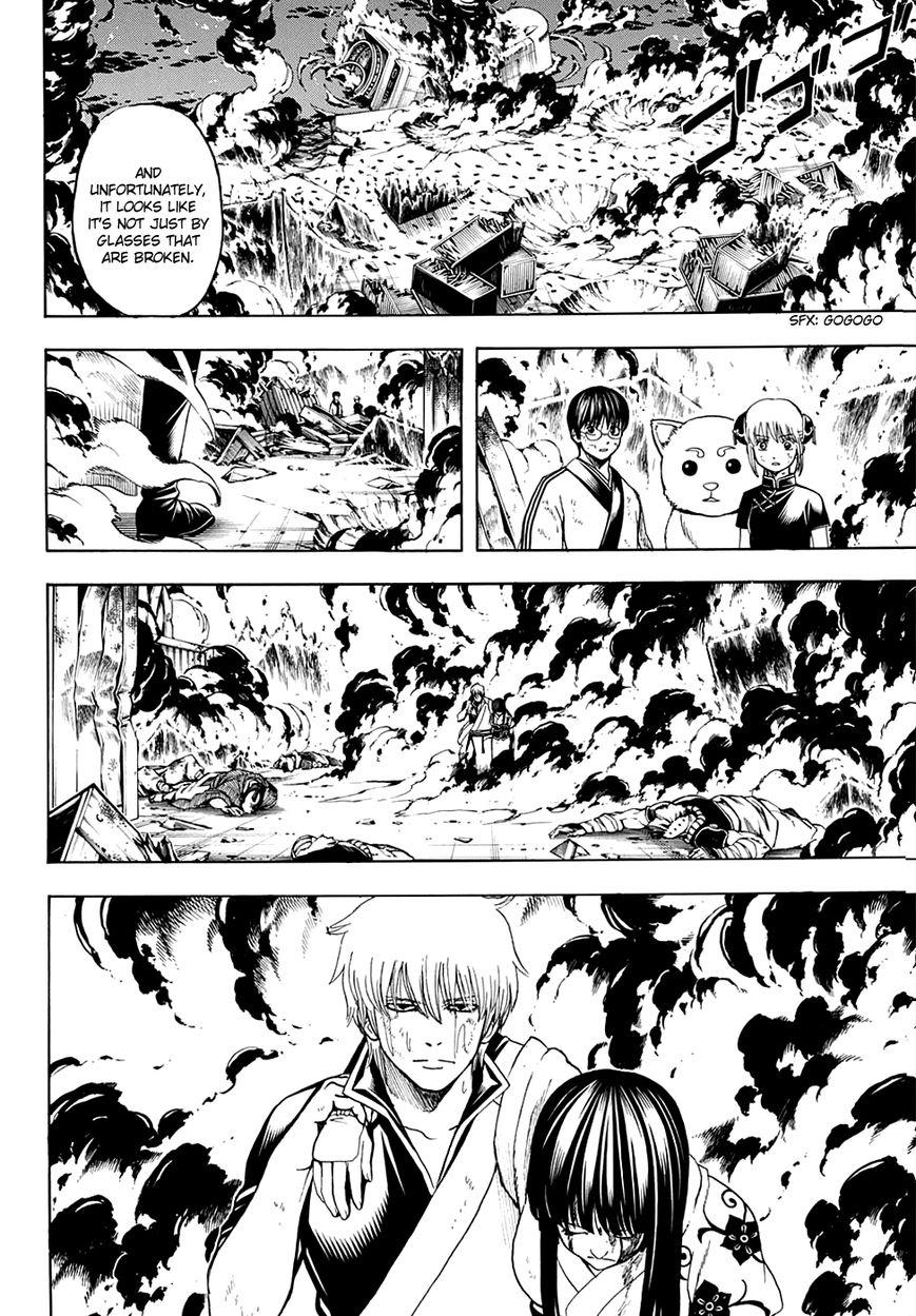 Gintama Chapter, 605 image 005