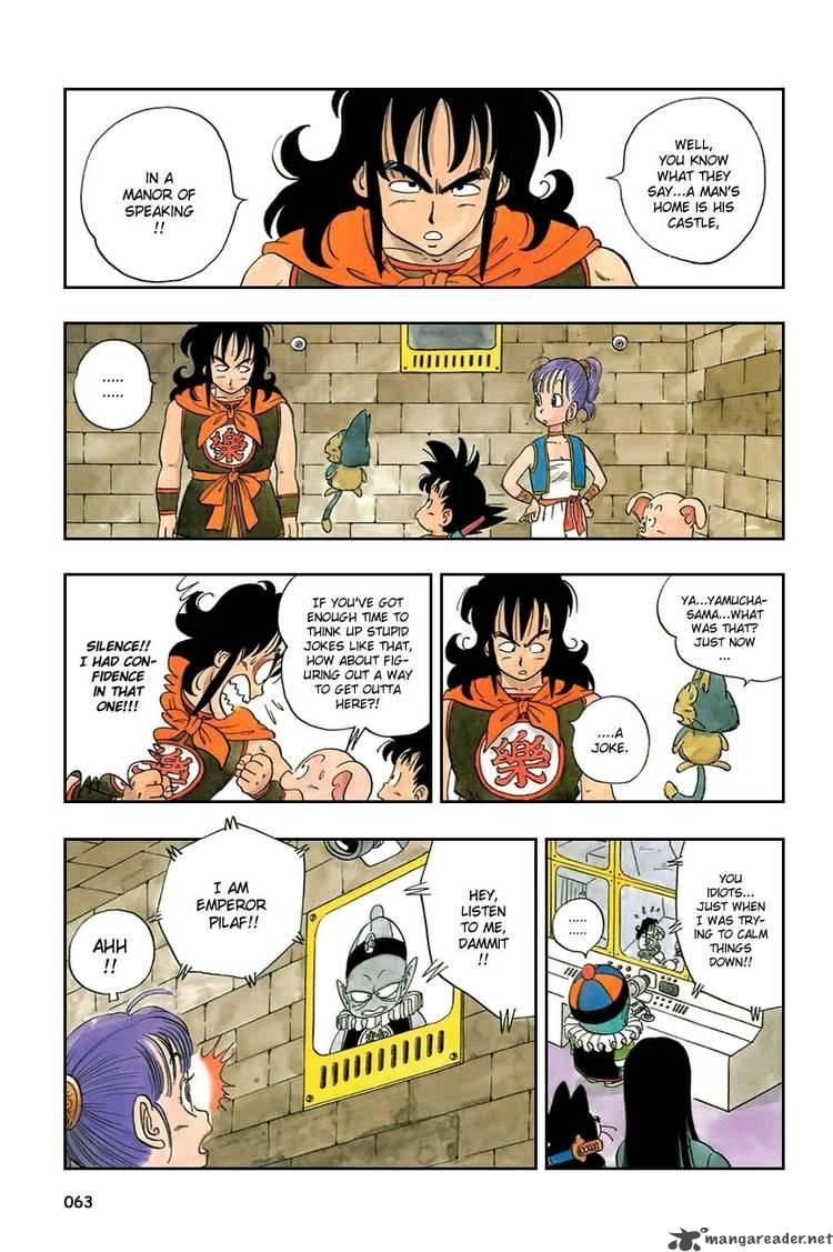 Dragon Ball, Chapter 19 image 004