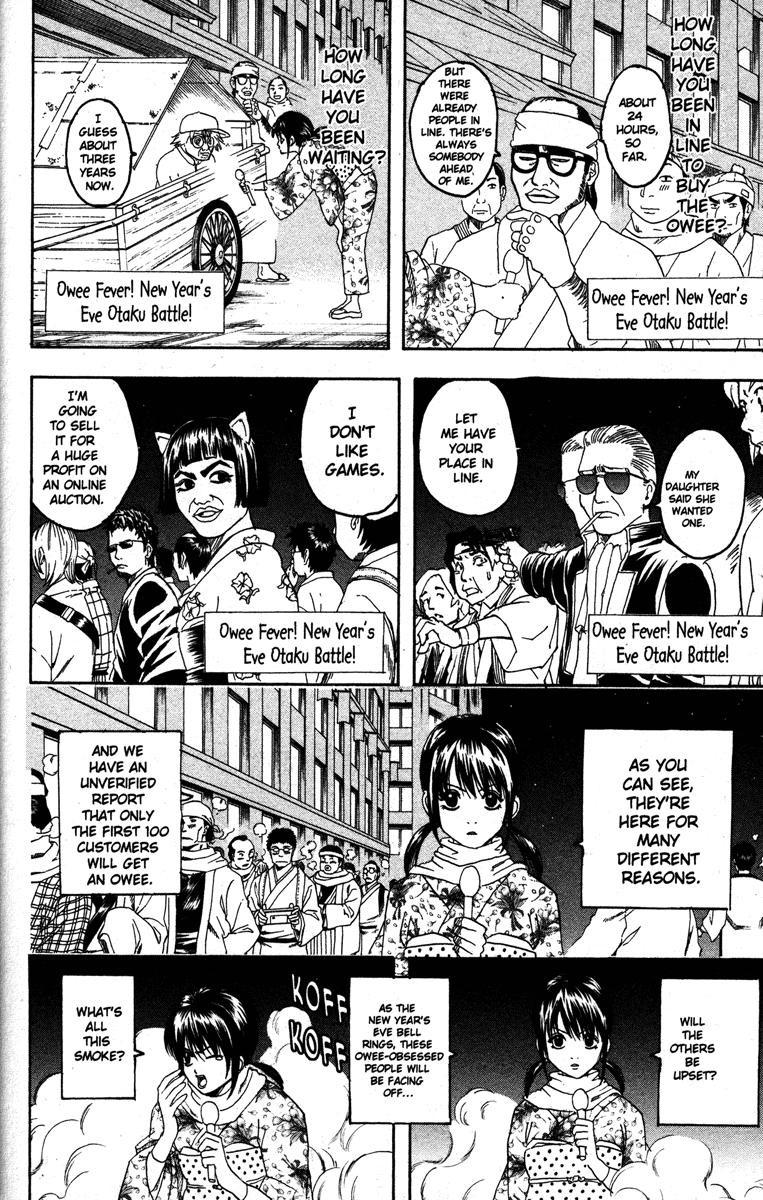 Gintama Chapter, 147 image 002