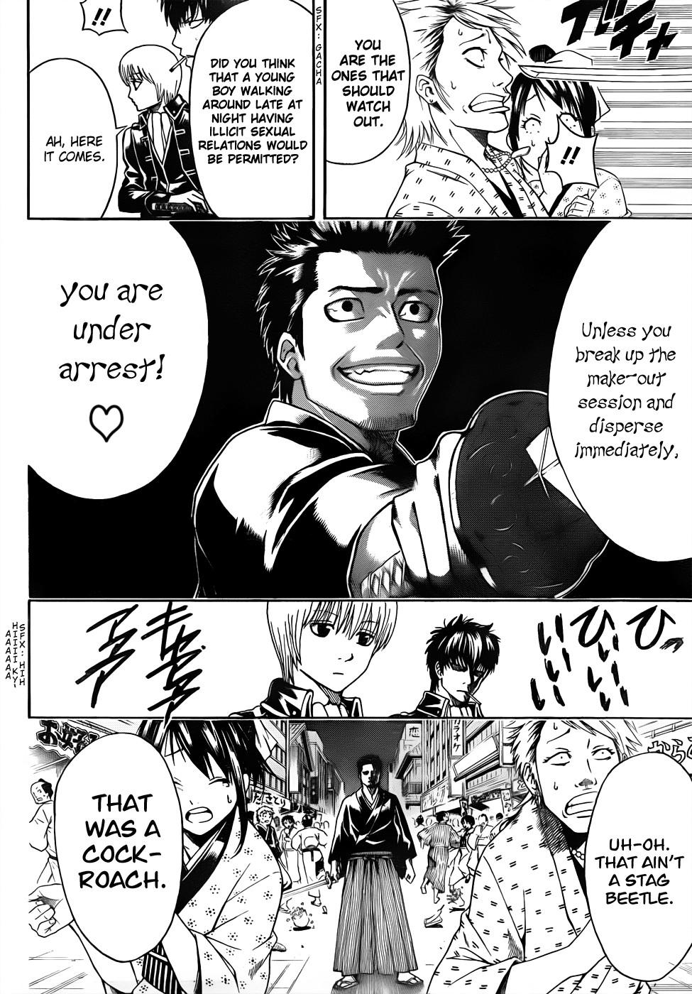 Gintama Chapter, 460 image 002