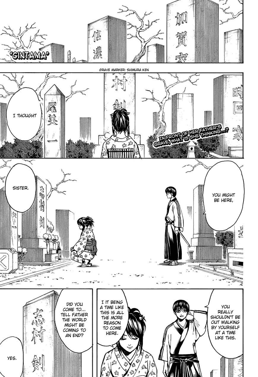 Gintama Chapter, 601 image 001