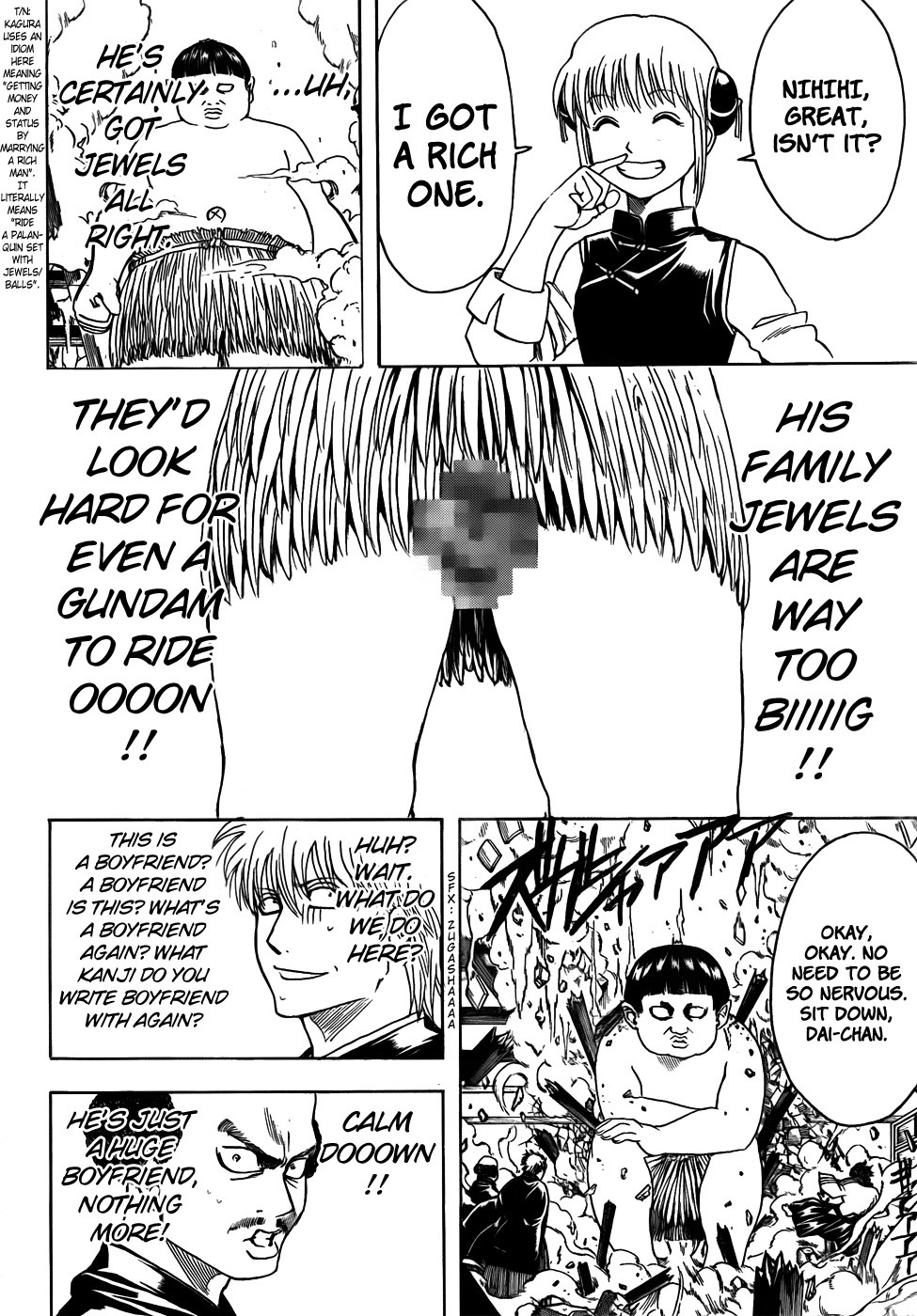 Gintama Chapter, 420 image 018