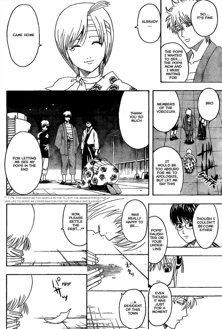 Gintama Chapter, 309 image 014