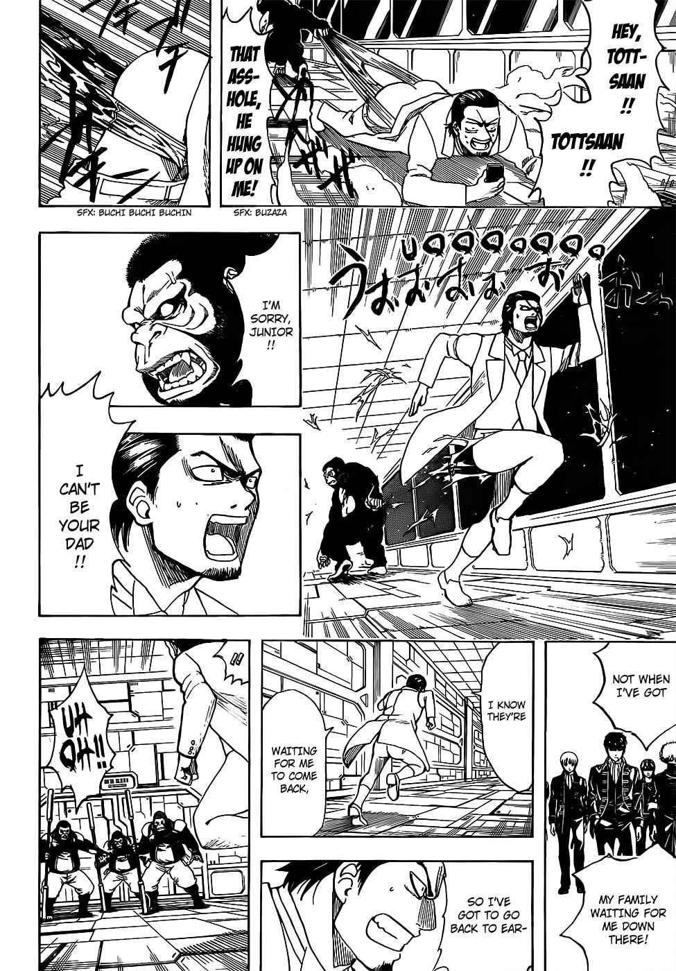 Gintama Chapter, 693 image 012