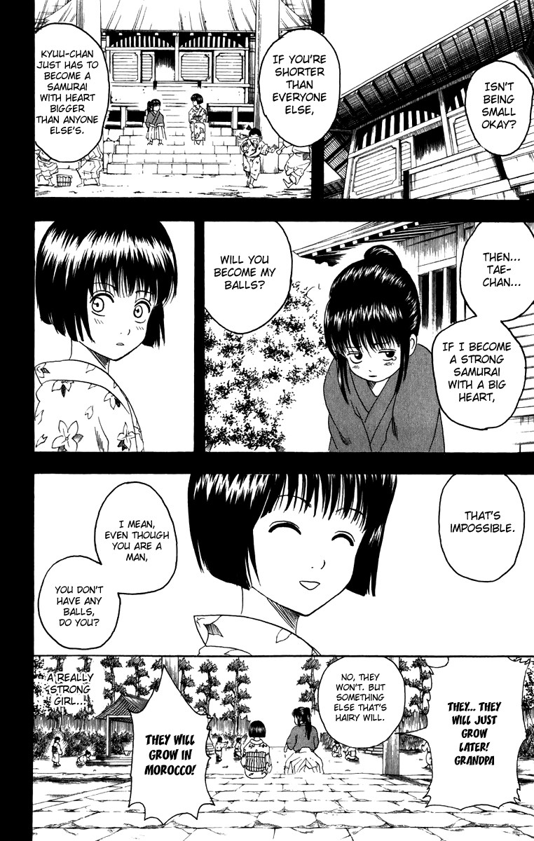 Gintama Chapter, 120 image 009