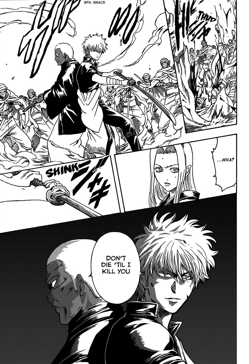 Gintama Chapter, 306 image 015