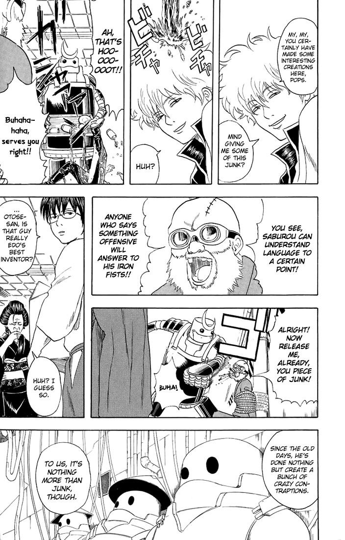 Gintama Chapter, 29 image 012
