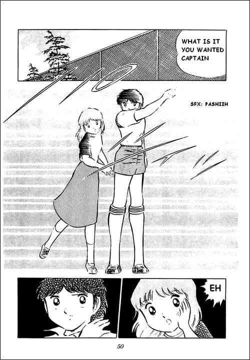 Captain Tsubasa, Chapter 31 image 007