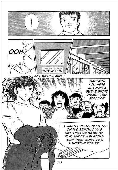 Captain Tsubasa, Chapter 76 image 042