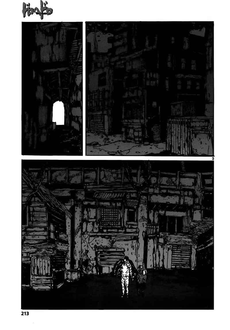 Dorohedoro, Chapter 123 image 004