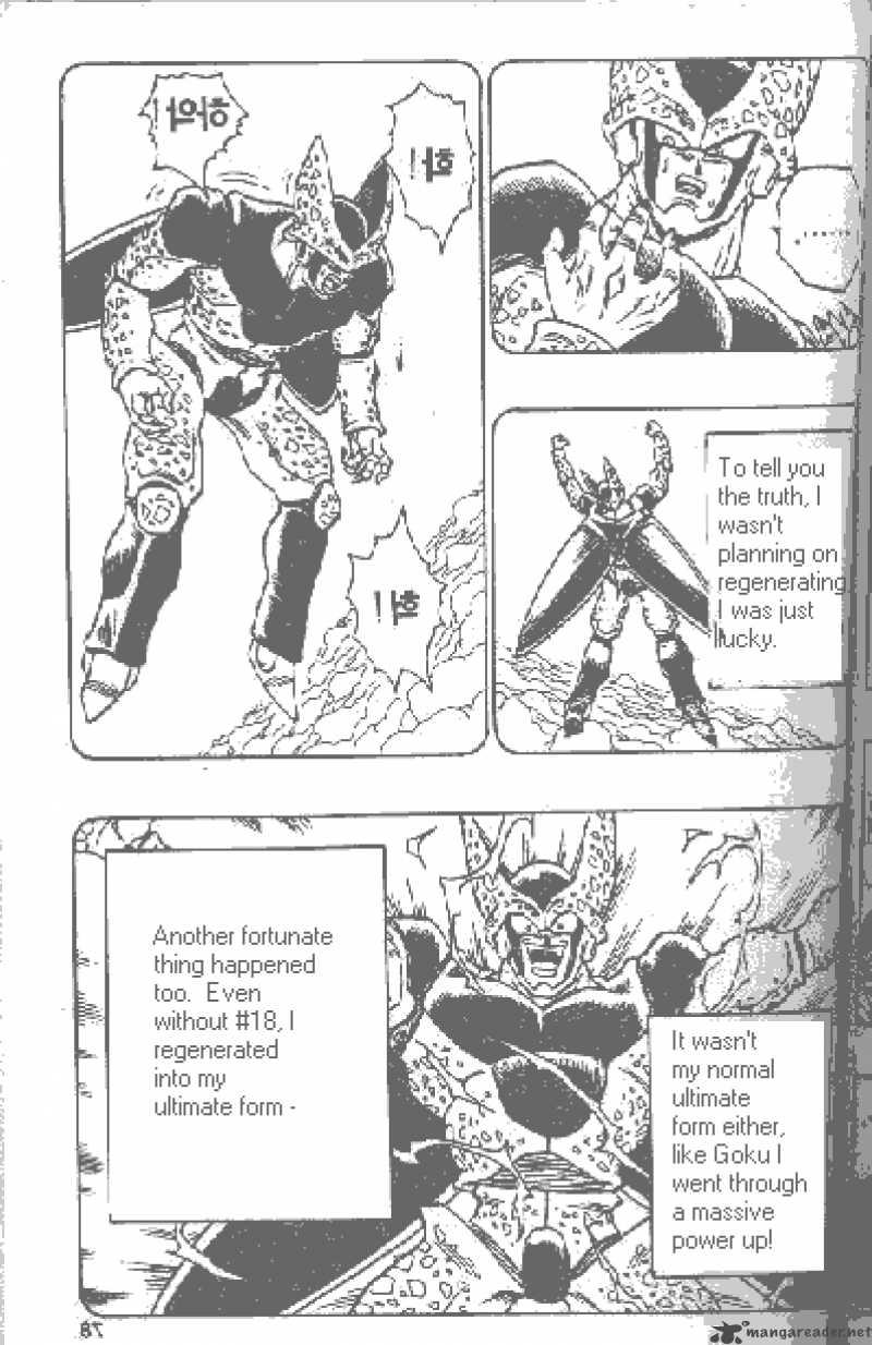 Dragon Ball, Chapter 414 image 011