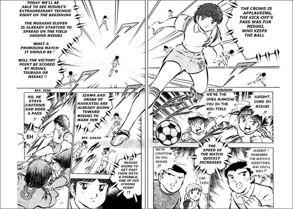 Captain Tsubasa, Chapter 29 image 006
