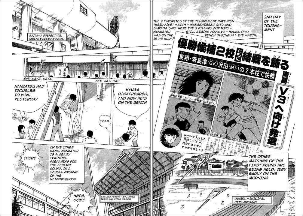 Captain Tsubasa, Chapter 62 image 002