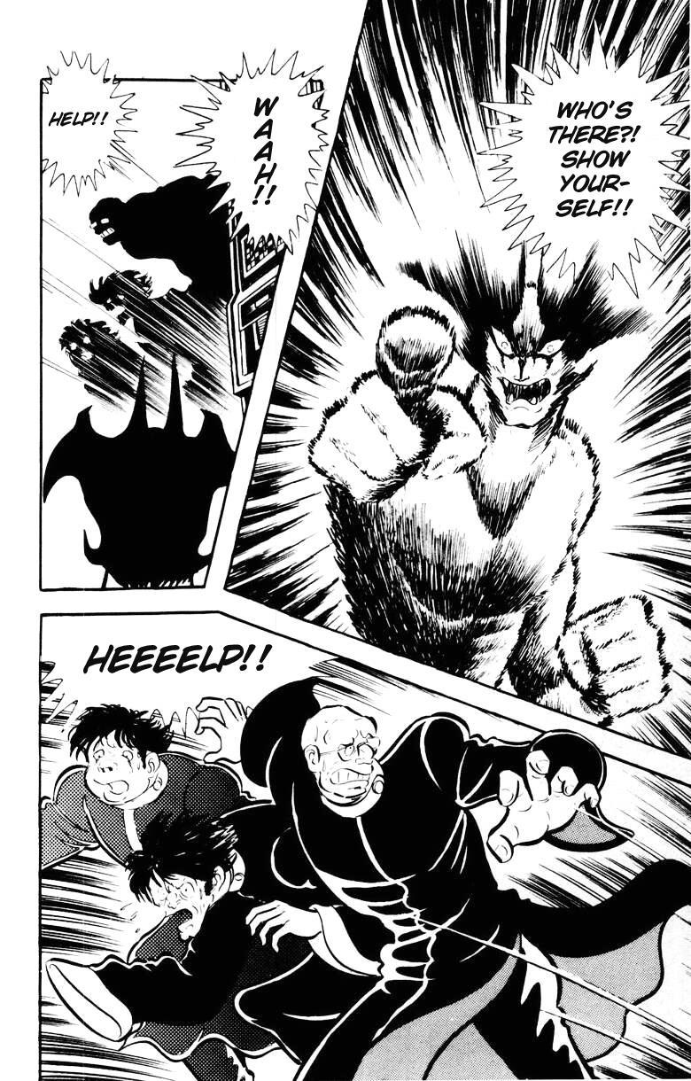 Devilman, Chapter 5 image 129