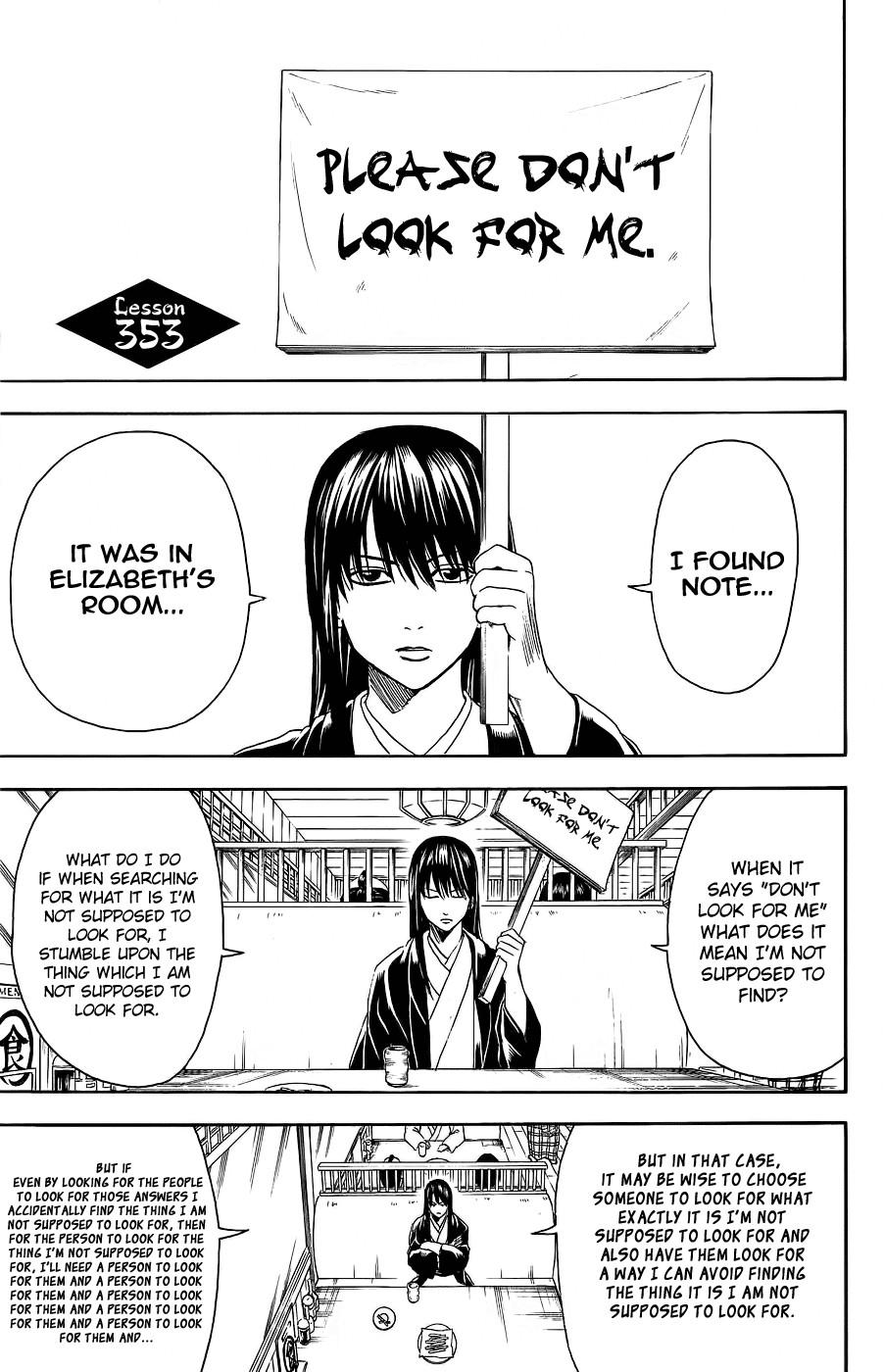 Gintama Chapter, 353 image 010