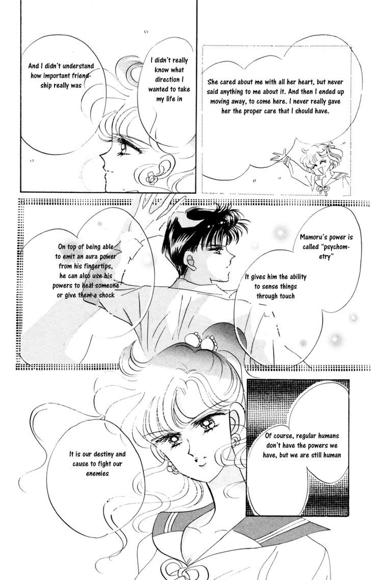 Sailor Moon, Cahpter 17 image 036