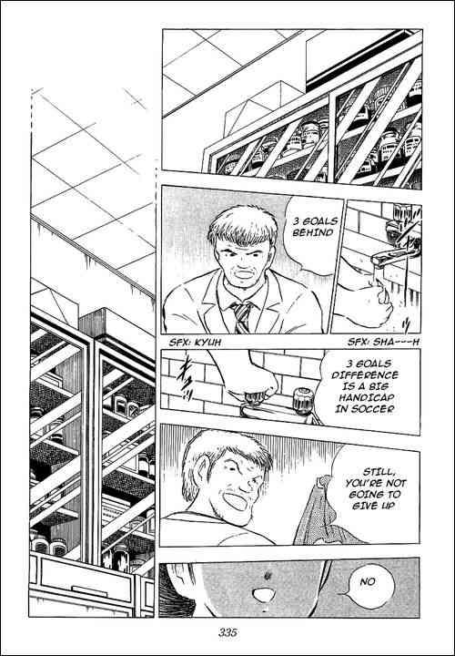 Captain Tsubasa, Chapter 67 image 013