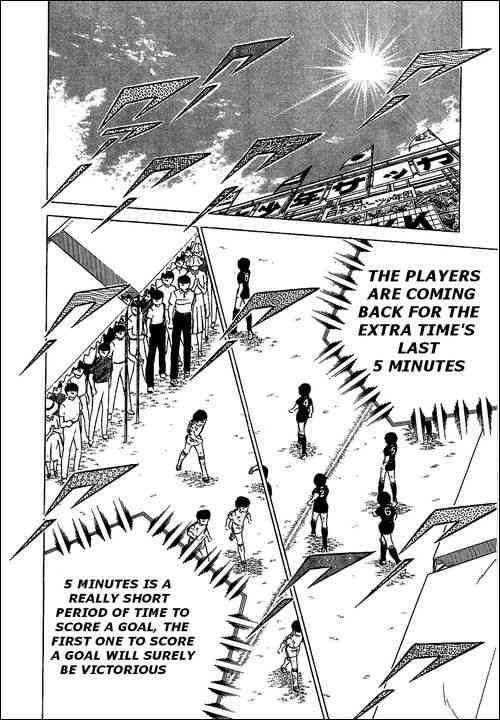 Captain Tsubasa, Chapter 44 image 059
